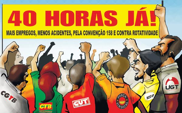 SOAC apóia luta das centrais sindicais pelas 40 horas semanais