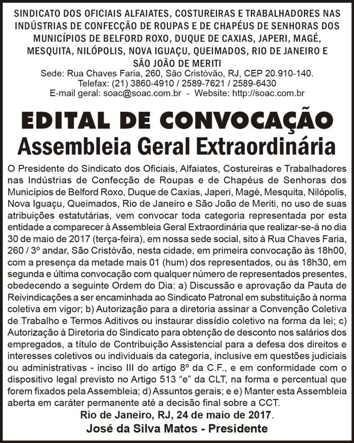 Sindicato convoca assembleia dia 30 para início da Campanha Salarial