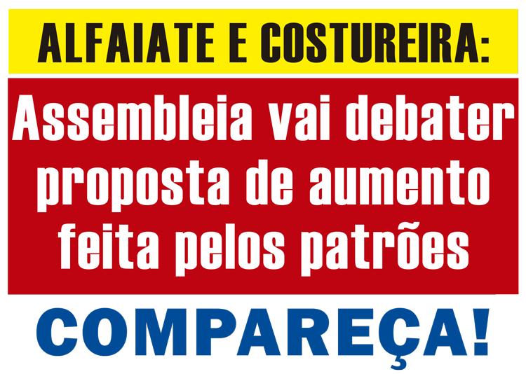 Assembleia nesta 4ª feira, dia 18/10, decide sobre aumento salarial